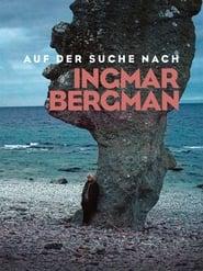 Auf der Suche nach Ingmar Bergman (2018)