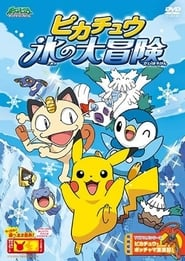Pikachu's Ice Adventure