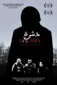 Watch Dachra (2019)