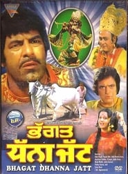 Bhagat Dhanna Jatt 1974