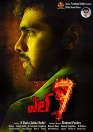 L7 Hindi Dubbed