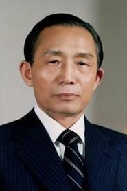Park Chung-hee