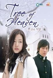 Tree of Heaven 2006