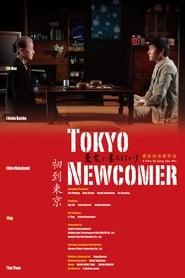 Tokyo Newcomer