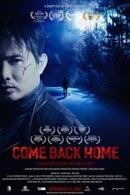 فيلم Come Back Home 2018 مترجم أون لاين بجودة عالية