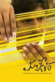 Mallesham (2019) Full telugu movie Download