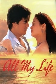 Watch All My Life (2004)