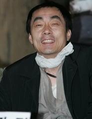 Park Kwang-Jung