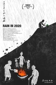 Rain in 2020 (2021)