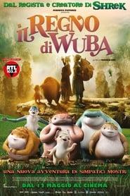 Il regno di Wuba 2015