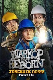 مشاهدة فيلم Warkop DKI Reborn: Jangkrik Boss! Part 2 مترجم