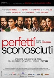 Perfect Strangers – Perfetti Sconosciuti (2016) online ελληνικοί υπότιτλοι