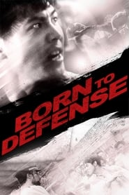 Born to Defence 1986 Dual Audio Hindi-English