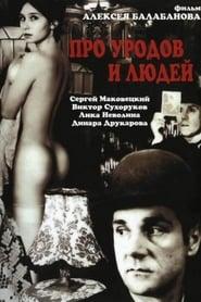 Of Freaks and Men (1998) Online pl Lektor CDA Zalukaj