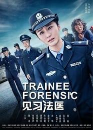 Trainee Forensic