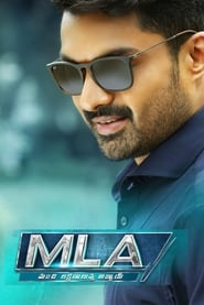 MLA – Manchi Lakshanalunna Abbai (2018) Telugu Full Movie Watch Online Free