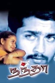 Nandha (2001) Online Cały Film Zalukaj Cda