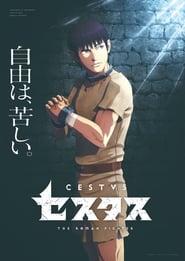 مشاهدة مسلسل Cestvs: The Roman Fighter مترجم أون لاين بجودة عالية