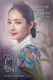 Queen For Seven Days Season 1 Episode 17