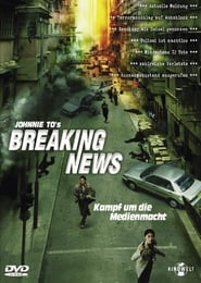 Breaking News (2004)
