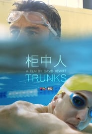 Trunks (2011) Zalukaj Online Cały Film Lektor PL