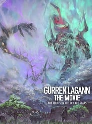 Poster Gurren Lagann The Movie: The Lights in the Sky Are Stars 2009