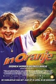 In Orange (2004)