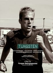 Tungsten streaming