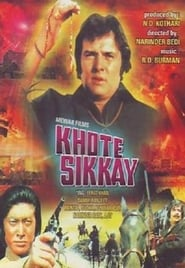 Khote Sikkay 1974 Hindi Movie AMZN WebRip 300mb 480p 1GB 720p 3GB 7GB 1080p