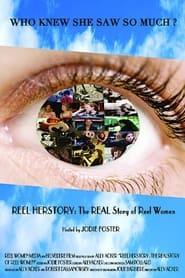 Reel Herstory: The Real Story of Reel Women 2014