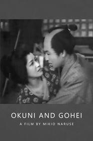 Okuni and Gohei (1952)