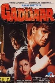 Gaddaar 1995