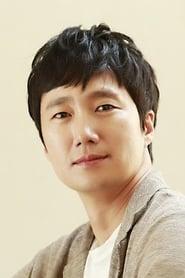 Photo de Park Hae-il Park Hyeon-gyu