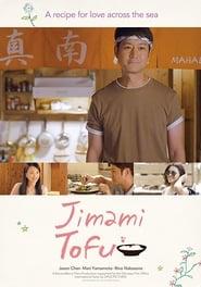 Jimami Tofu (2018) CDA Online Cały Film Zalukaj