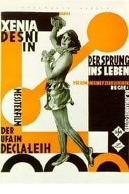Der Sprung ins Leben 1924