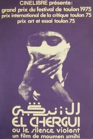 El chergui (1975)