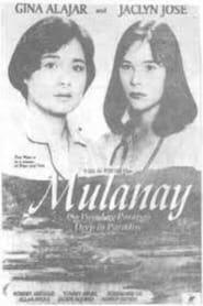 Mulanay: Sa pusod ng paraiso 1996