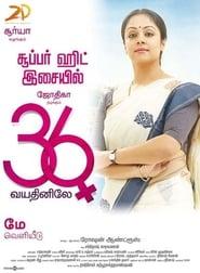 36 Vayadhinile film online