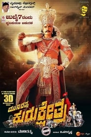 Kurukshetra 2019 WebRip South Movie Hindi Dubbed 400mb 480p 1.4GB 720p 3GB 1080p