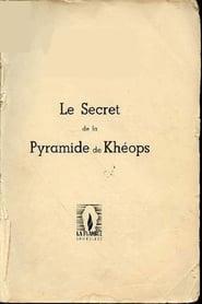 LES SECRETS DE LA PYRAMIDE DE KHÉOPS