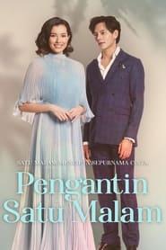 مشاهدة مسلسل Pengantin Satu Malam مترجم أون لاين بجودة عالية