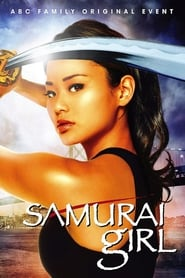 Samurai Girl 2008