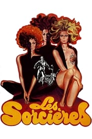 Le regine (1970)