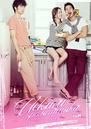 Nonton I Need Romance (2011) Film Subtitle Indonesia Streaming Movie Download