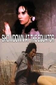 Showdown At The Equator 1978