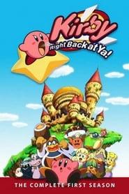 Kirby: Right Back at Ya! Season 1 Episode 34