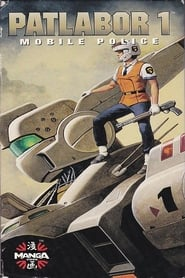 Poster Patlabor: The Movie 1989