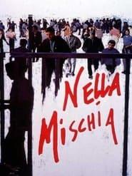 Nella mischia 1995