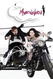 Spy Myung Wol ตอนที่ 1-18 ซับไทย [จบ] HD 1080p