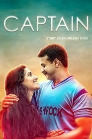 Poster Captain
